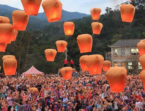 2019 Pingxi Sky Lantern Festival